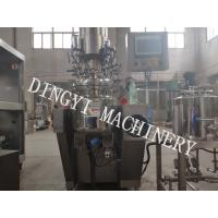 Cheap Powerful Cream Manufacturing Machine / Cosmetic Cream Mixers 220V/380V for sale