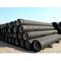 Cheap Ductile Iron Pipe(Self-anchored or Restrained Joint) for sale