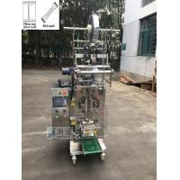 China Reliable 40g 3 In 1 Coffee Bag Packaging Machine , Sugar Packaging Machine on sale