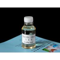 Cheap High Temp Textile Auxiliaries Chemicals WLD Levelling Agent 60% Purity for sale