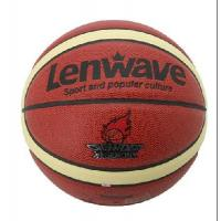 Cheap good quality Women's Basketball for sale