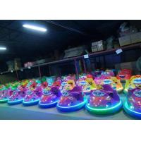 Plastic Material Battery Drift Animal Ride , Coin Operated UFO Bumper Cars