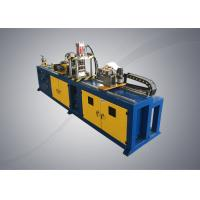 Buy cheap CH40 Automatic arc punching machine with 380v/220v/110v customized voltage from wholesalers