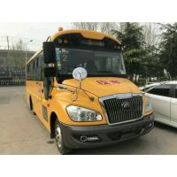 Cheap LHD Diesel Models Second Hand School Van , Used Small School Buses With 37 Seats for sale