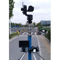 wireless remote control 2 axial motorized Pan & Tilt Video Head for aerial photography mast