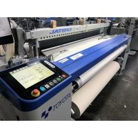 USED TOYOTA AIR JET LOOM for sale - chinajetloom-com