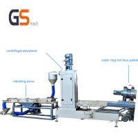Cheap Water Ring Pelleting System Plastic Pelletizing Process 300 - 400 Kg / H Speed for sale