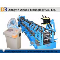 Cheap 11 KW Z Purlin Roll Forming Machine with Well Compressive Strength for sale