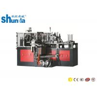 Cheap 50ML Coffee Fully Automatic Paper Cup Making Machine With Metal Steel Table for sale