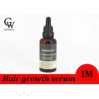 Building Fiber Liquid hair growing oil Hair Care Products Thickening Hair Serum Immetee Manufactures