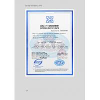 Super Image Technologies Co.,Limited Certifications