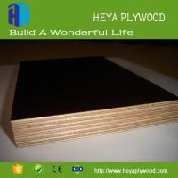 Buy cheap 2018 new fob plywood fire retardant pvc coated plywood sheets 6mm prices from wholesalers