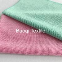 """Buy cheap Blue color size 16""""microfiber glasses towel polyester cleaning towels microfiber from wholesalers"""