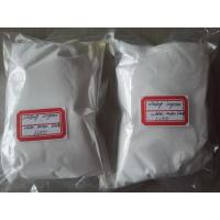 Buy cheap Precipitated Silica (White Carbon Black) from wholesalers