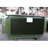 Cheap Oil Immersed Amorphous Metal Distribution Transformer 30 Kv - Class for sale