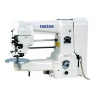 Cheap Single Thread Spot Tacking Blindstitch Machine FX160-20 for sale