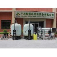 Cheap Customized Brackish Water System , Reverse Osmosis Water Purifier For Drinking Water for sale