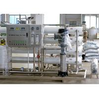 Cheap Silver Industrial Reverse Osmosis Water Filter System For Beverage Or Food Company for sale