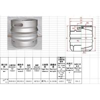 Cheap Returnable 15L Slim Beer Brewing Keg , Slim Pony Keg With All Current Type Valve for sale