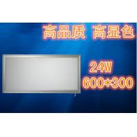 Cheap 16W 600*300  slim square led panel light  100-130lm/w surface mounted  Good price for recessed led ceiling for sale