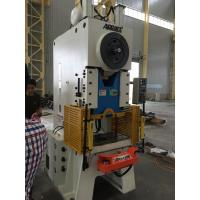 China Carbon Steel Single Crank Pneumatic Power Press Machine 45 Ton 4200kg Weight on sale