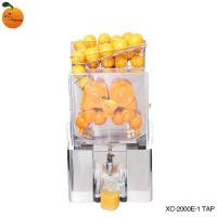 Cheap High Quality Orange Industrial Juicers For Sale Snack Food Store for sale