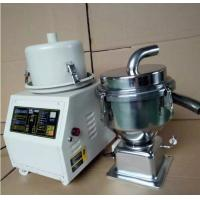 Cheap Durable Plastic Processing Equipment , Small Auto Vacuum Loader For Powder for sale