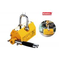 Cheap high performance Permanent Magnetic Lifter widely used in machining without electricity for sale