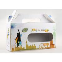 Cheap CMYK Color Square Recycled Paper Gift Packaging Boxes QS Approval For Melon Seed for sale