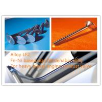 Cheap LF2 Exhaust Valve Alloys High Strength For Automobile And Mobile Power Station for sale