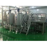 Cheap Coconut Powder Food Production Machines , Food Manufacturing Equipment for sale
