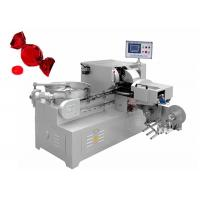 Cheap Automatic Double Twist Packing Machine For Large Scale Candy 4kw for sale