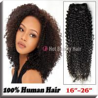 quality curly virgin remy hair extension from 7942
