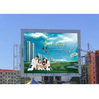 Customized Led Advertising Board Digital Huge Size P6 For Outside
