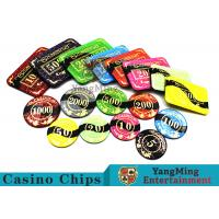 3.3mm Thickness Acrylic Casino Poker Chips With 11 Kind Of Colors to Choose
