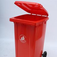 Cheap Outdoor Garbage Bin (100L)/Mobile garbage bin /Two Wheels Maxi Bin for sale