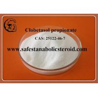 Cheap Clobetasol propionate Steroids white Powder for Muscle Building CAS 25122-46-7 for sale