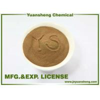 Cheap Sodium naphthalene formaldehyde/ concrete additives for sale