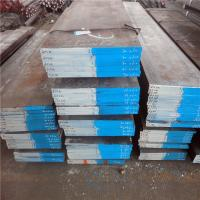 Buy cheap Alloy Cold Work Tool Steel Flat Bar For Die & Tool DIND3 GBCr12 DIN1.2080 from wholesalers