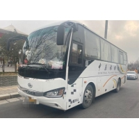 Cheap 220Hp 39 Seats Used Higer Bus 2016 Year 2nd Hand Coach Bus With Euro IV Diesel And AC for sale