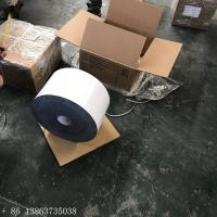 Buy cheap PE Butyl Rubber Pipe Coating Materials 25 Mils Anti Corrosion Tape White Color from wholesalers