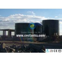 EN 28765 Standard Glass Lined Water Storage Tanks For Agricultural Water Storage Manufactures