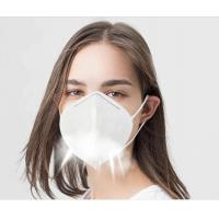 Cheap Disposable Non Woven KN95 Face Mask Foldable For Dusty Operations for sale