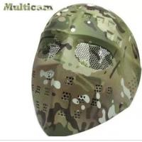 Cheap full face hockey airsoft mask CP Multicam for hunting for sale