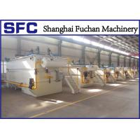 Cheap Stainless Steel Dissolved Air Flotation System , Oil & Grease Remove Machine for sale