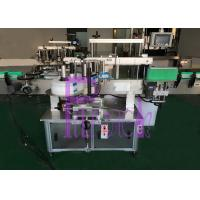 Cheap Fully Automatic Stainless Steel 304 Flat Bottle Labeling Machine With 2 Side Adhesive for sale