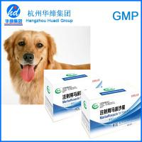 Drug Used As An Introduction Drug In Dogs And Cats