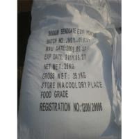 Cheap BP98 Sodium Benzoate for sale