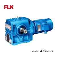 Quality hollow shaft electric motor buy from 1903 hollow for Hollow shaft worm gear motor