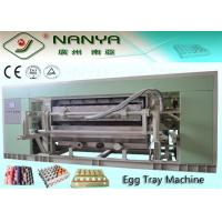 Quality Fully - Auto Egg Tray Production Line Single Layer Drying Line 6000Pcs/H wholesale
